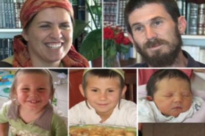 La masacre de la familia judia Fogel. Itamar_fogel-family